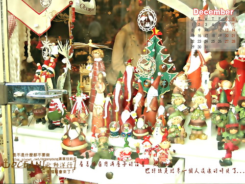 Alsace的聖誕飾品店