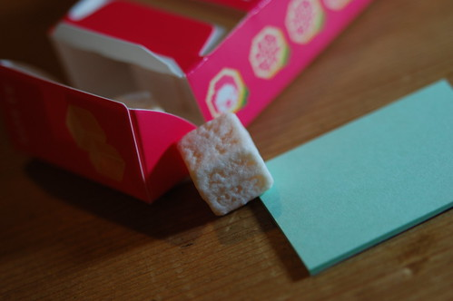 Cube chewing-gum