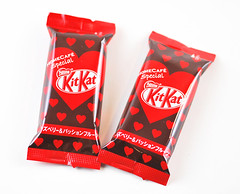 Kitkat Passion Fruit Bars '09