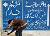 Samzu Park, Sindh (Ameer Hamza) Tags: people kids children kid karachi chai wanderer kidding familyvalues paratha nashta morningbreakfast ovais pakistaniat gettyfamily adhia halwapuri pakistanifamily gettyimagespakistanq2 bahadurabadchowrangi muslimhousehold pakistanq2