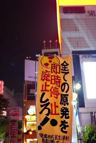 6.11 NO NUKES Shinjuku Tokyo 17