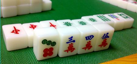 Mahjong Calling