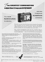 Pakistani Nikhan Digital Cameras of 1955 (perfectlymadebirds) Tags: camera wedding pakistan people beautiful ahead way lens photography peace photographer time photos space compassion retro age futurism his pakistani starfleet kamran karachi exploration lahore understanding cultural talented islamabad pathan taxila perfectlymadebirds spectacularly properity kamisyed