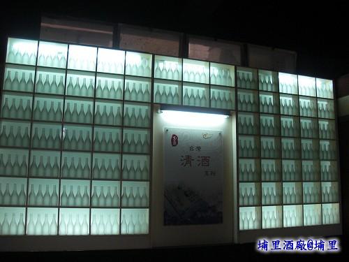 埔里酒廠CIMG2311