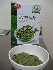 Green Tea Breakfast Bran Flakes