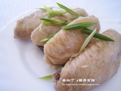 醉雞翼 Chicken Wings