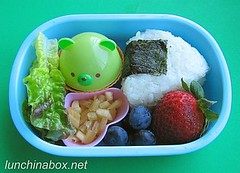 Kalbi rice ball bento lunch for preschooler (with surprise animal cap)