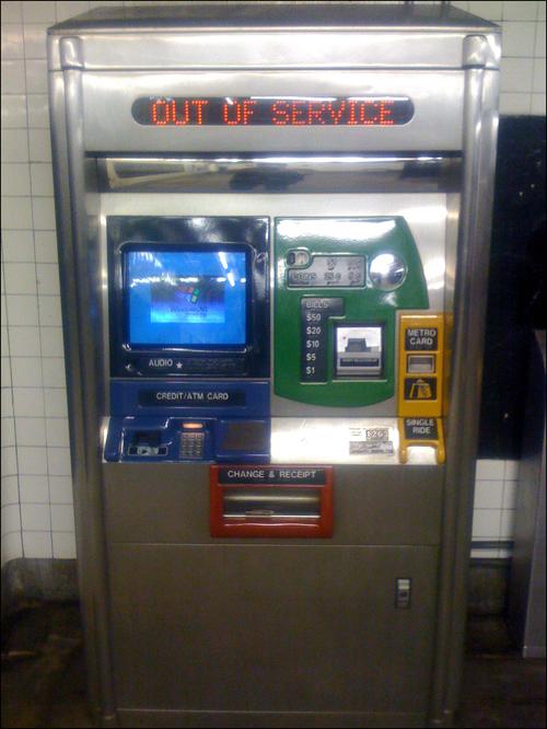 MTA vs. Windows NT
