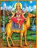 Momai Ma (Ash_Patel) Tags: force power maya goddess mother divine hindu dasha shakti devi mora mataji momai mohmaya momaya dashamaa dashama dasama sandhani moragdh