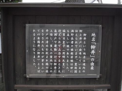R0019260.JPG