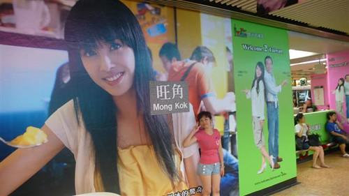 你拍攝的 Aug.01.2008-HK 209 (Small)。