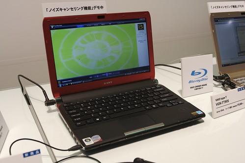 Sony VAIO type T