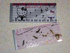 chequebook memo pads :: unused :: (inside a-ko..) Tags: hellokitty sanrio kawaii sugarbunnies memopads