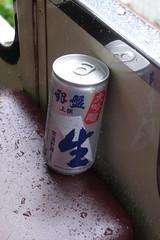 トロッコ列車で大吟醸