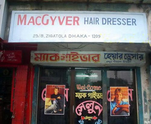 macgyverhairdresser