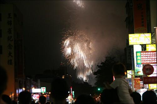 2008雙十煙火在嘉義市05