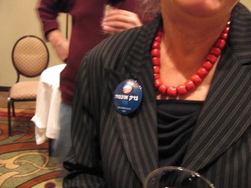 IMG_8335 Barack Obama pin