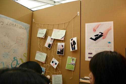 2008東京設計師周-15