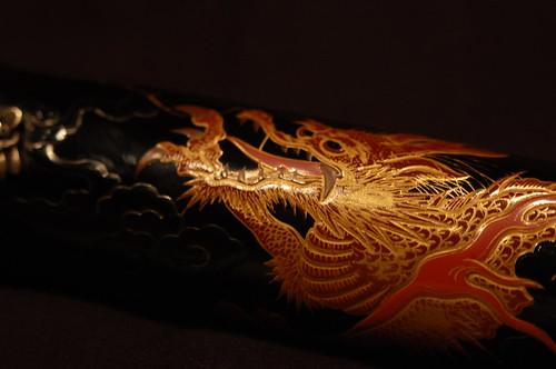 Dragon, dieu de l'eau (donc bon pour le riz)