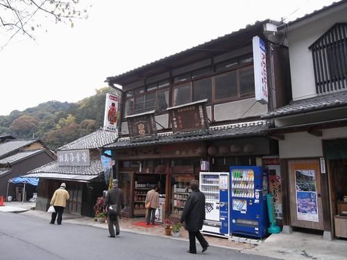 長谷寺門前『中山酒店』