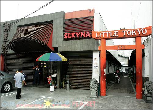 Seryna Little Tokyo