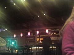 Pomagranate Restaurant Interior
