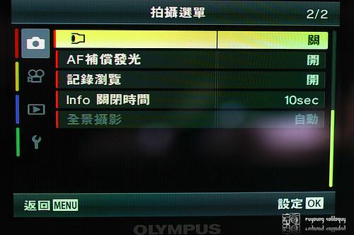 Olympus_XZ1_menu_06