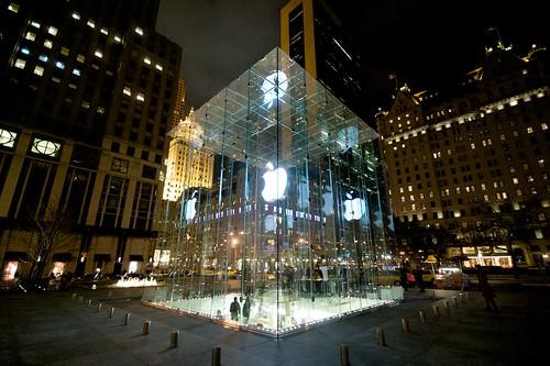 Apple Store de Nueva York de noche