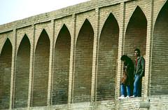 Tired of LOVE (A.T.E.F.E.H) Tags: boy love girl iran 33 tired hate  esfahan isfahan       digitalcameraclub        tiredoflove