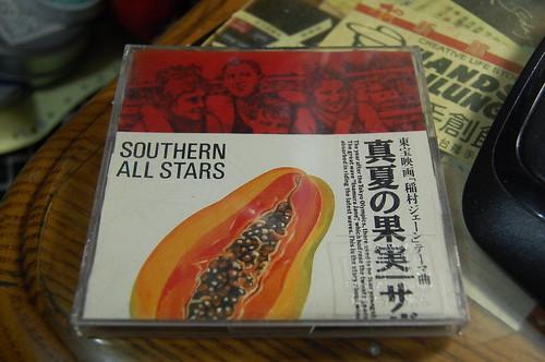 2008-06-02 個體戶二手CD店挖寶 013