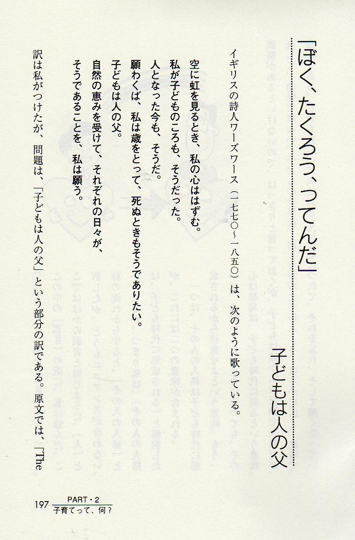 img591