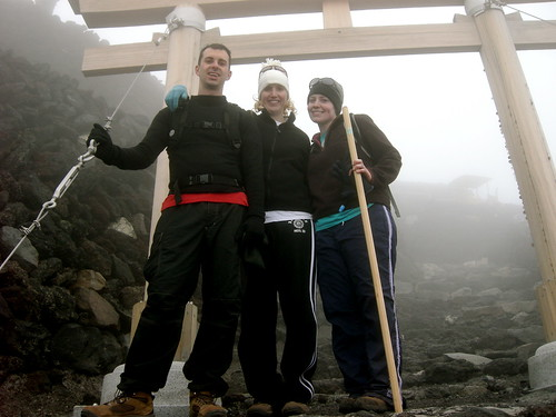 the last torii gate as we made it to the top