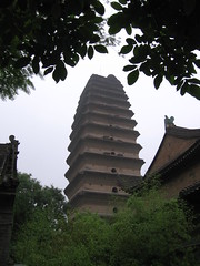 China-1690