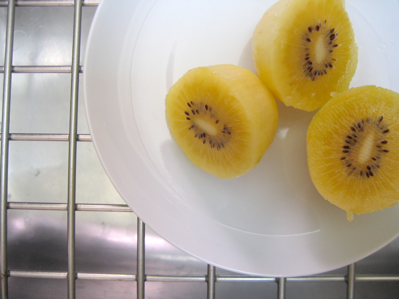 yellow kiwis
