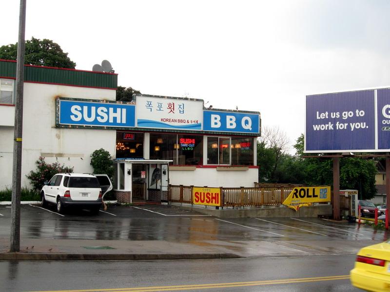 A Korean restaurant