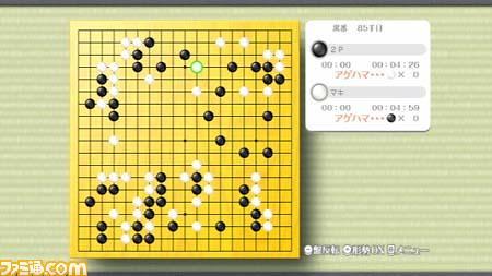 igo (2).jpg