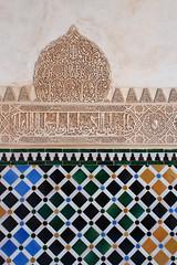 Moorish Design - Alhambra Palace (Malcolm Bull) Tags: detail geometric digital tile design photo pattern image palace photograph alhambra moorish include c067aldsc1059edited1web