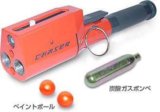 bohan ball gun