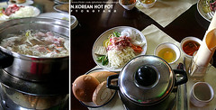 North Korean hot pot. (ShanLuPhoto) Tags: hot day kim flag north games korea il communism pot national gymnastics leader mass dear socialism jong pyongyang sung dprk  arirang