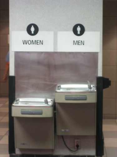 separate drinking fountains