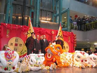 14 Chinatown Center New Year