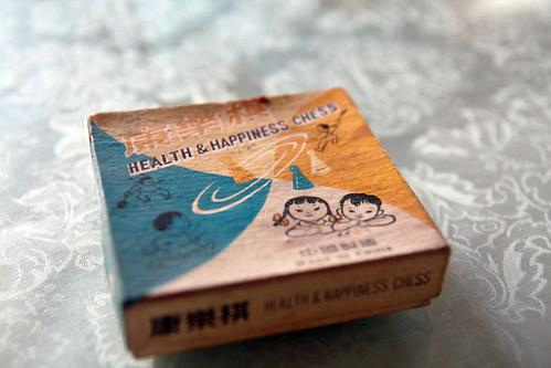 康樂棋 (Health & Happiness Chess)