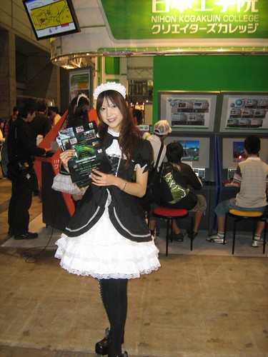 Nihon Kogakuin College booth maid