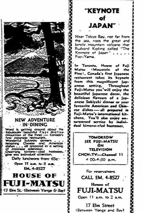 Vintage Ad#669: House of Fuji-Matsu
