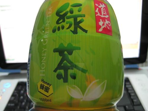 Tao Ti Green Tea (Honey)