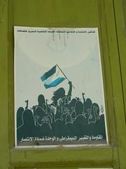 DSCN3930.JPG (hamalka) Tags: palestine westbank jericho palästina