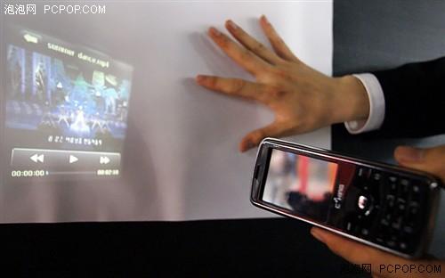 Neuer chinesischer Projektor ist eigentlich ein Handy