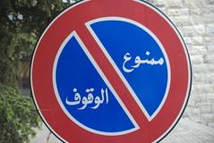 No Stopping (Francois H) Tags: harrisa