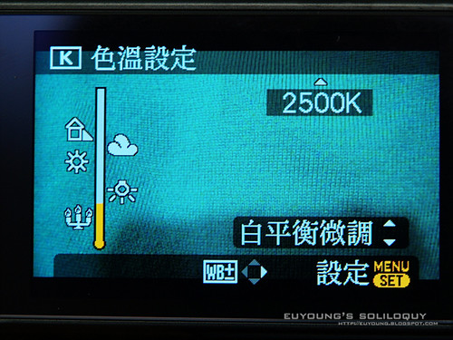 LX3_menu1_9 (by euyoung)