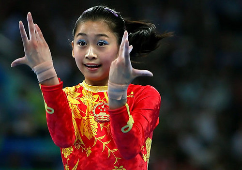 Gymnast Jiang Yuyuan of China